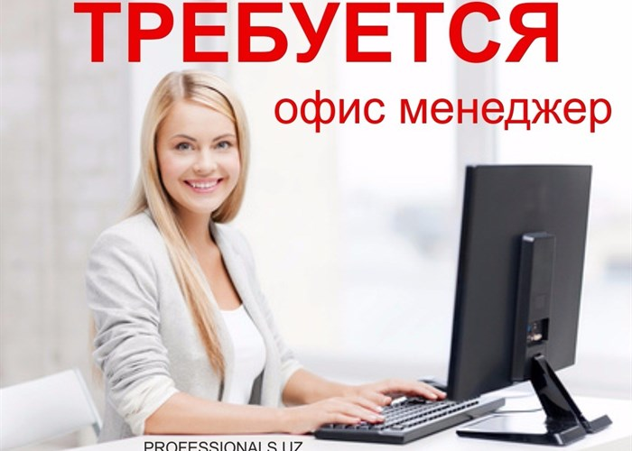 Работа для девушки с экономическим образованием кристина невская