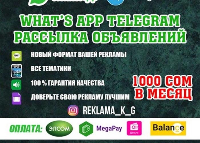 Новый формат интернет рекламы оптимизация сайта под ключ Оренбург