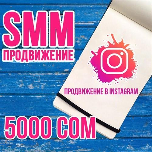 Реклама в интернете в бишкеке прогонка хрумером Улица Сущёвский Вал