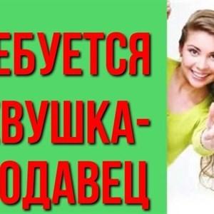 Работа бишкеке для девушек журнал зеркало моды