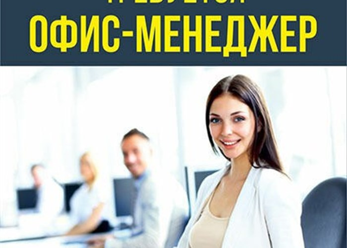 Работа для девушки с экономическим образованием работа модели в москве вакансии от прямых работодателей